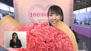 SKE48本日の「あいちテル」に出演した熊崎晴香がわいかーだった!!しかし公式スケジュールではなぜか内山命表記