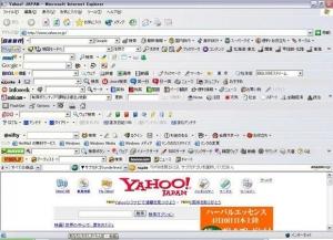 PC初心者です!インターネットが狭いです!どうすればいいですか?
