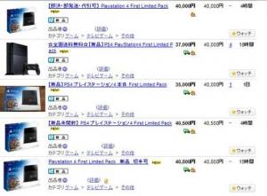 「PlayStation4」の転売目的者が悲鳴! 店舗在庫が余り「ヤフオク!」に定価以下で出品し転売失敗wwwwwww