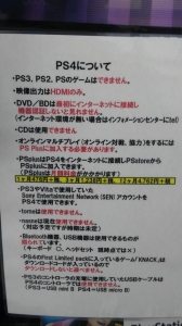 【悲報】 PS4のマルチプレイ高すぎクッソワロタwwwwwwwwwwwwwwwwwwww