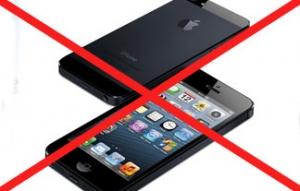 【ヤバイ】重大なバグがあったため、アップルがiOSを突然アップデート!iPhoneなどから個人情報を盗まれる恐れあり