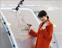 桐谷美玲さん、ジェットスターのブランドイメージキャラクターに就任…機体のドアに「ご搭乗ありがとうございまスター」とサイン