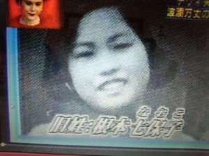 デヴィ夫人の若い頃と本名wwwww画像あり