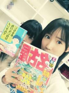 【SKE48】谷真里佳「【名古屋のるるぶ】【メンタルで自分に負けない本】を購入してきました!!」