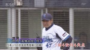 ポジハメおじさん、横浜の話題を無理やりねじ込んで変な空気にする(*^◯^*)