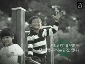 【韓国の反応】東南アジア女性「韓国人の夫が怖い」