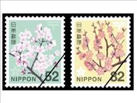 増税に伴い、52円 82円切手を販売