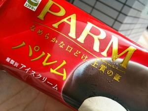 会社でパルムをフぇラみたいに食べてたら