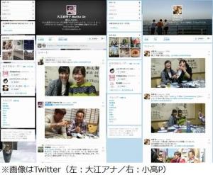 狩野恵里アナのEカップ胸強調セーター画像www大江麻理子がモヤさまに帰還し2ショット画像公開!