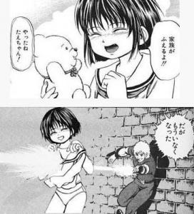 【パズドラ】麒麟「フレは命よりも重い・・・・・ゴクリ」