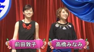 【悲報】AKB48高橋みなみ「結婚願望すごくある。結婚したい!」ヲタ「ほげっ…」