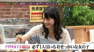 【衝撃】松井玲奈の箸の持ち方がヤバイwwwwwwwww(画像あり)