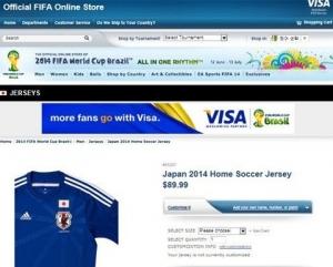 韓国の反応:FIFAが旭日旗の入った日本代表のユニフォームを販売している・・・