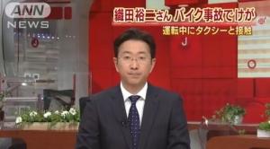 織田裕二さんがけが バイク運転中にタクシーと接触