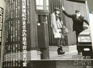 【画像】NMB48渡辺美優紀の週刊文春お泊まり写真が本人の服装と一致【ダウンタウンDX】
