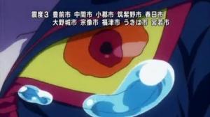 【キルラキル 22話 感想・ネタバレ】鮮血カワイイwまずは22話を観るべし!!