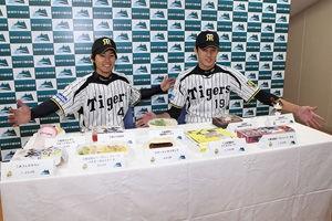【画像あり】能見選手らタイガース6選手との「新コラボメニュー」販売!