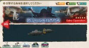 【艦これ】軽空母入れてる人、何装備してる?【1-5攻略】