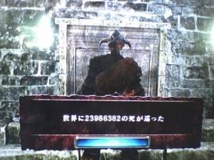 【プレイ日記】「ダークソウル2」 朽ちた巨人の森での悪戦苦闘!