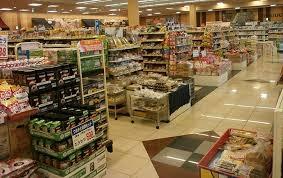 スーパーの陳列商品に走り回ってたガキが衝突。母親「ちょっと、危ないじゃないの!子供が怪我したらどう責任取る気?」イケメンのお兄さんが来て「ちょっとそれは違うでしょ?」