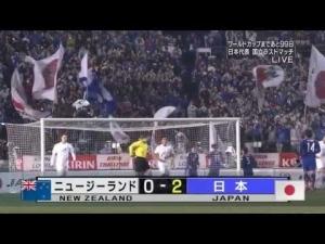 【サッカー日本代表】ニュージーランド 4-2 対日本 海外の反応