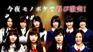 有吉AKB共和国「ナベプロ魂、波田陽区&AKB48vsHKT48のモノボケ対決」の感想