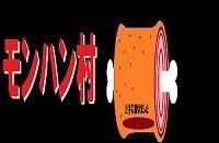 【モンハン4】笛めちゃめちゃ楽しいwww