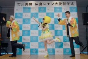 【AKB48/NMB48】市川美織、『広島レモン大使』就任に感激「レモンの上にも3年」