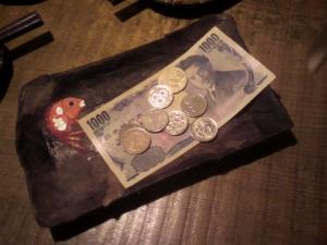 「お会計××円です」と伝えた途端中国人客が激怒「日本人は最悪だ」