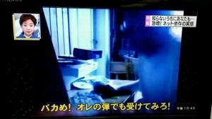 【悲報】TBS「情報7days」ネタ動画『キーボードクラッシャー』をネット依存症特集で大真面目に紹介・・・ネットでは苦笑