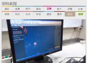 台湾学生が行方不明の「マレーシア航空機」を発見(画像あり)