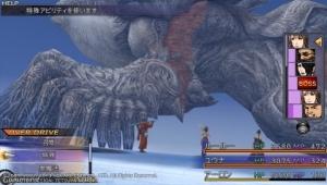 PS Vita『FF10』 攻略感想(13) オメガ遺跡でレベル上げ~。フレアとホーリー覚えたからラスダン突入すっか!