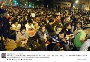 【ヤバイ】台湾にて不平等協定が秘密裏に可決される