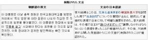 日本の皇室は世界最古の現存する王室であり、世界で唯一の皇帝(エンペラー)