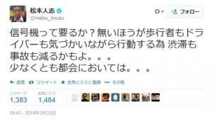 松本人志のツイートに批判殺到かwwwwww