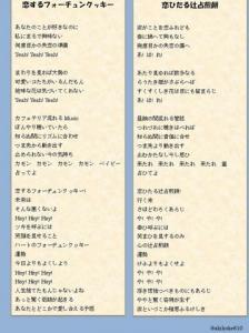 AKB48が平安歌人だったときの歌詞かっこよすぎwwwwwww