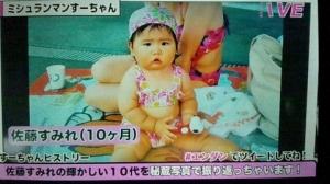 AKB48佐藤すみれがSKE移籍となった大組閣を語る「栄のセンターを取りに行きます」