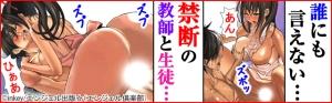 【画像】 手塚治虫先生自筆のエロ絵が大量に見つかるwwwwwwwww