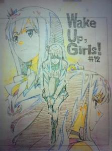 【Wake Up, Girls!】第12話(最終話)モチーフのアニメーターさんのイラストがとってもいい感じ!!