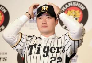 【野球】阪神ファン集合