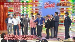 【画像】タモリ・さんま・ダウンタウン・ウンナン・とんねるず・爆笑問題・99がいいともで共演