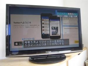 【悲報】Twitter有料化、1ツイート108円にのネタに釣られる人続出wwww