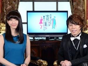 TMレボリューション・西川貴教さんとSKE48・松井玲奈さんがアニメ・ゲームの専門番組を放送するぞー!※ただし関西ローカル限定