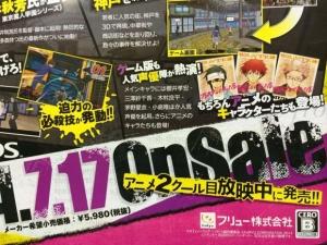 【ハマトラ】アニメ第2期は2014年夏に放送の模様!!もともと分割2クールの予定だったんだろうか・・・?