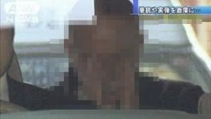 【マジかよ】元暴力団会長が逮捕!→思いがけない人物だったことが判明!!