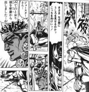 【ジョジョ】「こっちを向けいッ!」が三部アニメだと承太郎が言ってた件