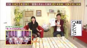 【HKT48のおでかけ!】指原莉乃がフット後藤の操り人形になる