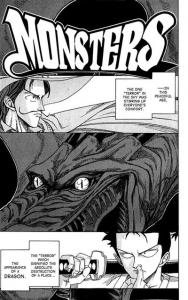 【画像あり】 ワンピース尾田栄一郎が描いた龍うますぎwwwwwwww