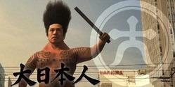 【いまさら】有名作家がテレビで松本人志の映画をディスるwwwwwwwww