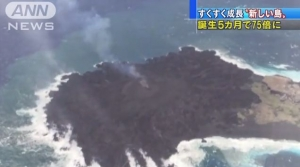 【領土】溶岩流は今も流出 西之島の新しい島はすくすくと成長を続け、当初の75倍に
